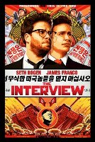 The Interview(USA 2014)